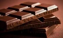 Народът се е възпалил заради 3% разлика в какаото в някакъв шоколад, а никой не го кара насила да потребява