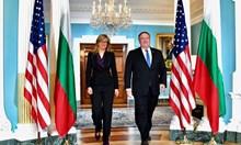 Ще отпаднат ли визите за българи в САЩ?