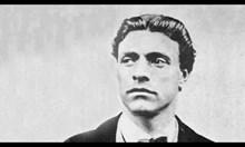 Масон ли е Левски и предаден ли е от ложата?