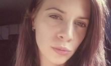 Издирват млада жена в София. Изчезнала е след като излязла от дома си, за да отиде на фитнес