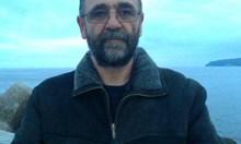 Българският хленч