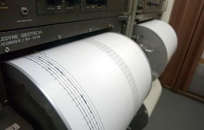 Земетресение беше регистрирано близо до Страсбург