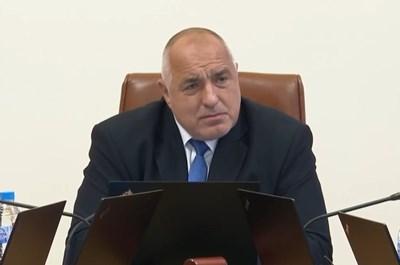 Борисов: Готови сме да дадем 10 депутати да подкрепят правителство на Слави (Видео)