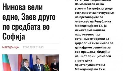 Македонската преса коментира отказа на Нинова пред Зоран Заев