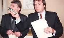 90-те - златното време за партиите, финансирани от държавата от бизнеса