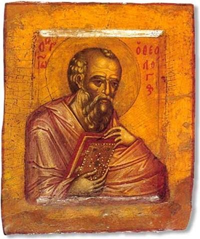 Православен календар за 26 септември
