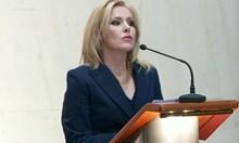 Сийка Милева: Започнахме проверка на твърденията на Илчовски в парламента