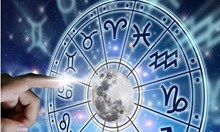 Седмичен хороскоп: Интриги за близнаците