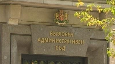 Белгийска фирма осъди ВАС да ѝ плати близо 1 млн. лв., от съда ще обжалват (Обновена)