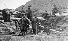 Обидите, които подпалват войни: Бесни сърби убиват Франц Фердинанд и провокират Първата световна. Унизено Мексико напада САЩ и губи Тексас и Калифорния