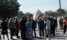 В Гърмен пак стягат протести