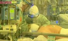 Ето как лекуват заразените с коронавирус в Италия. 60 милиона души трябва да останат в домовете си. За нарушителите - до три месеца затвор или глоба до 206 евро