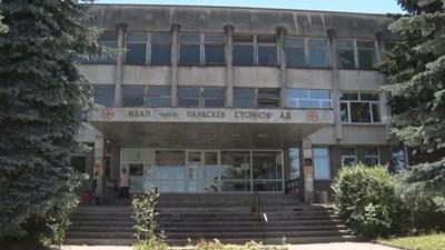 """МБАЛ """"Проф. Параскев Стоянов"""" в Ловеч"""