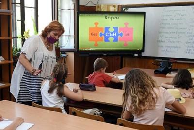 Урок по български в 38-о училище