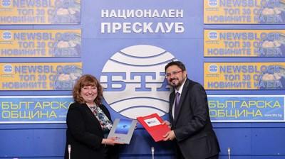Любов Костова и Кирил Вълчев подписаха договор за сътрудничество. СНИМКА: БТА