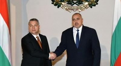 Виктор Орбан и Бойко Борисов; Снимка: Архив