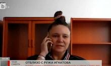 Позната на д-р Ружа: Обран човек, не парадираше никога с пари