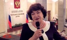 Съветват рускините да не правят секс с чужденци по време на световното