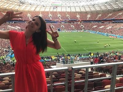 Валерия Видева на световното по футбол в Москва СНИМКА: Личен архив