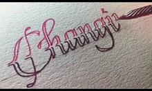 Майстори на калиграфията