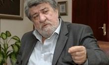 Вежди към Левчев: Не се разделяме! Ще съм с теб до края на живота си