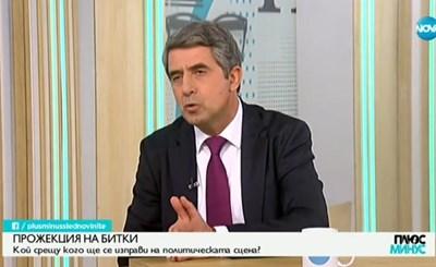 Росен Плевнелиев. Кадър Нова телевизия