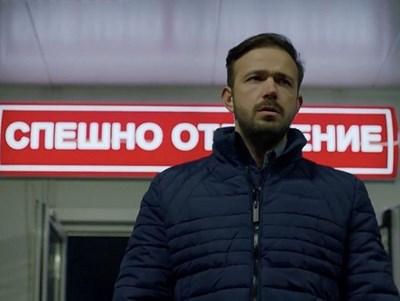 """Доктор Василев си тръгна от болница """"Света Анастасия"""" в епизода в петък. СНИМКА: НОВА ТВ"""