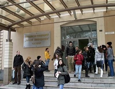 Студенти от Пловдивския университет ще помагат на ученици и родители в онлайн обучението.  СНИМКА: Архив