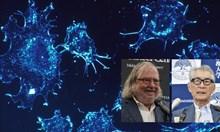 Нобел за пробив в лечението на рак: Т-клетки убиват туморите