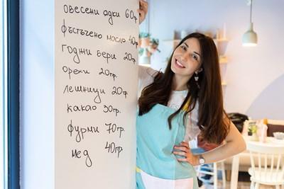 От 5 години Блажка Димитрова се придържа към живот с нулев отпадък.