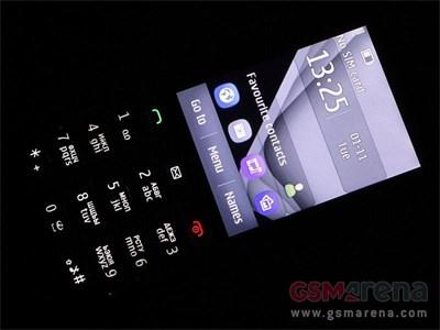 Въпреки че вече не са на мода, обикновените телефони носят добра печалба на част от производителите.