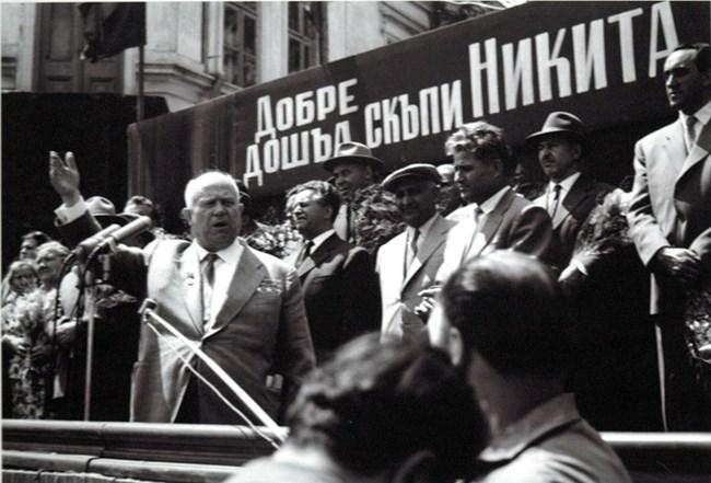"""Резултат с изображение за """"Пленумът на ЦК на БКП изпраща писмо до Хрушчов"""""""""""