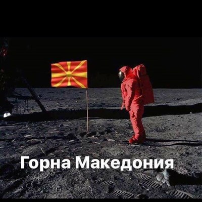От фейсбук/Цвета Тановска