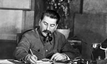 """Сталин никога не е казвал """"Няма човек – няма проблем"""".."""