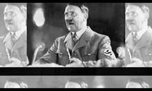 Капанът, който щракна около Хитлер и Сталин
