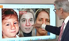 ДНК анализ разплака Италия: Руската Олеся не е изчезналата Дениз