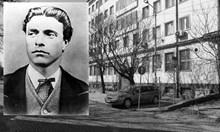 Нова версия за гроба на Левски: погребан е с главата на Бенковски до земеделското министерство