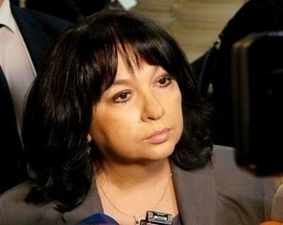 Министър Теменужка Петкова  СНИМКА: Архив