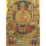 Днес честваме Св. прор. Авдий. Св. мчк Варлаам