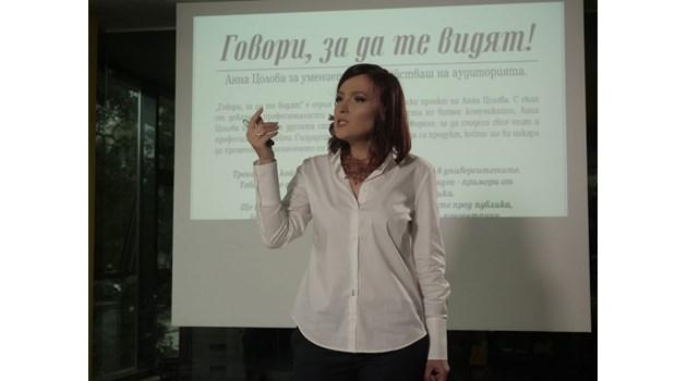 23.10.2018-а: Анна Цолова, няма кой да ти стъпи на малкия пръст