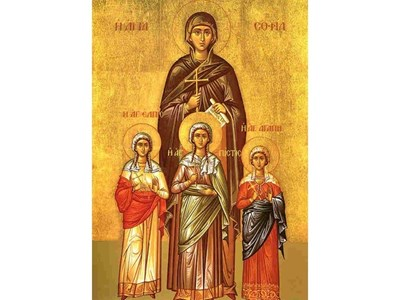 Честваме паметта на светата майка София и нейните дъщери Вяра, Надежда и Любов