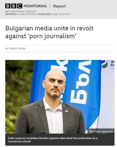 Факсимиле: BBC