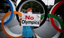 Спасителна инжекция за олимпиадата в Токио