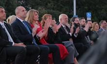 Румен и Деси Радеви закъсняха за концерта  на Пласиго Доминго, но почакаха презаписа и Соня Йончева да нахрани дъщеря си