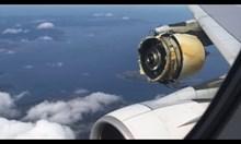 Инциденти със самолети