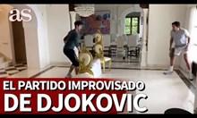 Как Джокович играе с тиган вместо с ракета заради карантината