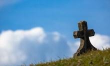 Поругани са гробове в Ген. Тошево