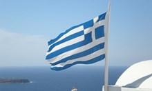 Пътуващите за Гърция трябва да попълват специален формуляр