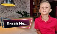 Боян, синът на Милен Цветков - звезда в нета