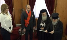 Няма да коментирам облеклото на Радева, но вижте срещата й с Йерусалимския патриарх (Видео)